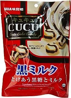 Cucu Cute Cube Candy in Brown Sugar & Milk Flavor (Japanese Import) [JN-ICNI]
