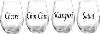 Circleware 44325 Charm Stemless Wine Glasses, 20 oz
