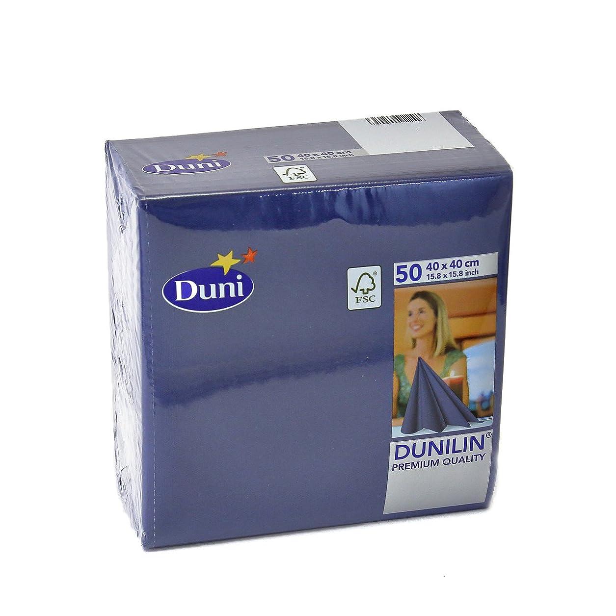 解釈するけん引愛情DUNI Dunilin 高級紙ナプキン 40x40cm ダークブルー 50枚入り