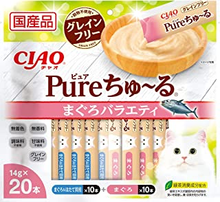 チャオ (CIAO) 猫用おやつ Pureちゅ~る まぐろバラエティ 14g×20本