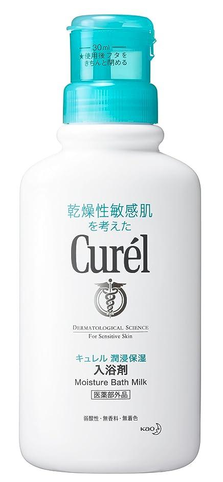 有益なワーム不完全な花王 キュレル 入浴剤 本体 480ml