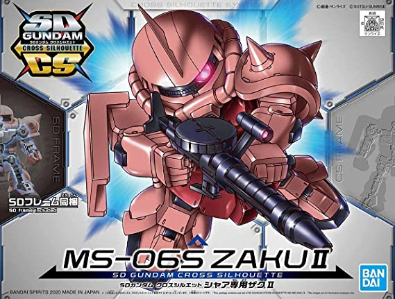 Gundam 40th Anniversary OWNDAYS SNAP Glasses Char/'s Zaku II model MS-06S New JP