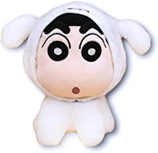 Crayon Shinchan Shinnosuke Nohara in Whitey Outfit, Japan Anime, Stuffed Toy Gift for Kids 9