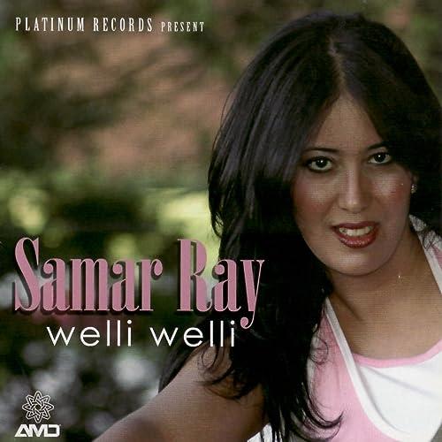 SAMAR RAY HBIBI MALOU MP3 TÉLÉCHARGER