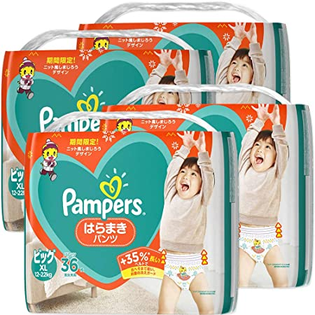 【パンツ ビッグサイズ】パンパース オムツ さらさらケア はらまきパンツ (12~22kg) 144枚(36枚×4パック) [ケース品]