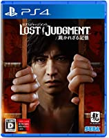 LOST JUDGMENT:裁かれざる記憶 - PS4