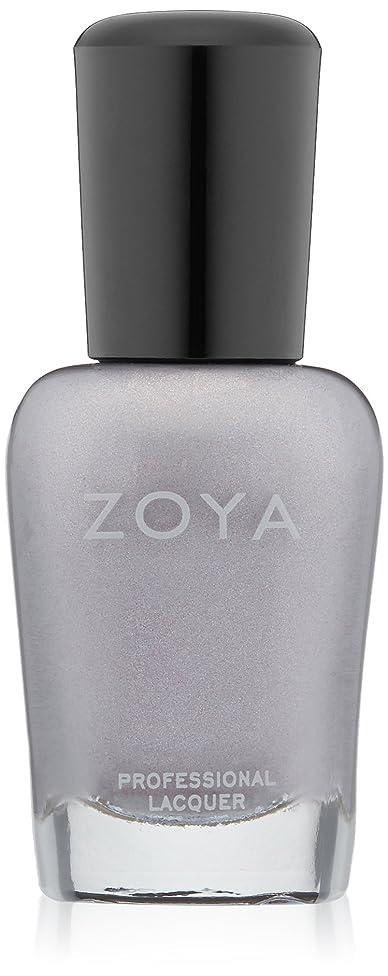 買い物に行く公平な腰ZOYA ネイルカラーZP468(HAYLEY) 15ml