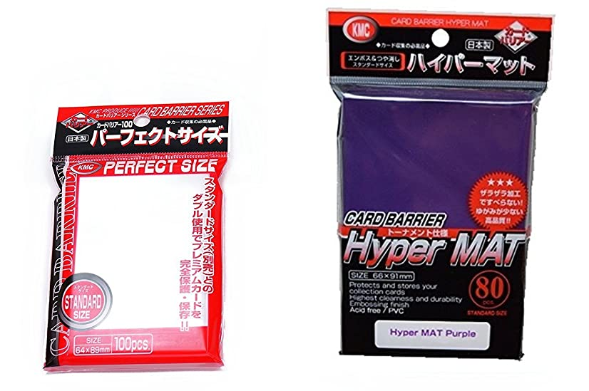 KMC Hyper Mat Sleeve Purple (80Pieces) & Card Barrier Perfect Size Soft Sleeves (100Pieces) (3set)