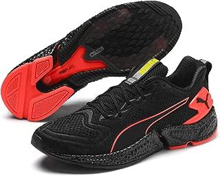 PUMA Speed ORBITER Men's Road Running Shoes