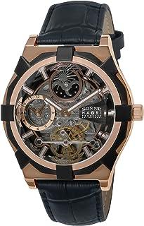 [ゾンネ]SONNE 腕時計 H019 ネイビー文字盤 自動巻き H019PG-NV メンズ 【正規輸入品】