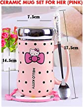 Kitty Merchandise : Ceramic Coffee cup with lid and handle and Spoon Series - Reusable To Go Coffee Mug Set - A Special Gifts For Her, Female Friends, Colleagues, Family Members (Pink)