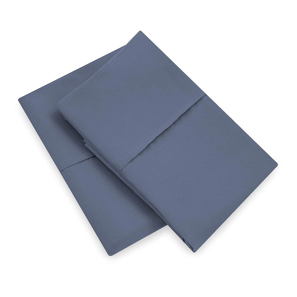 SensorPEDIC Microfiber Cobalt Blue Standard Pillowcase Set