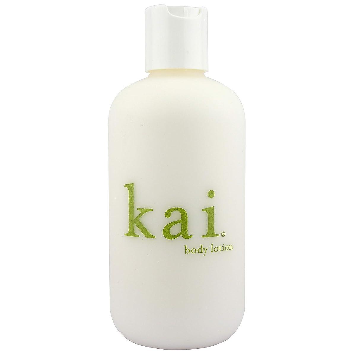 退化する伝染性姉妹Kai fragrance カイ フラグレンス  ボディーローション
