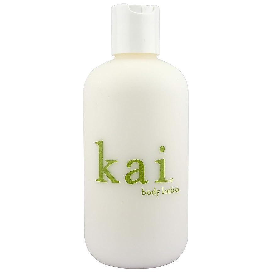口述細胞キモいKai fragrance カイ フラグレンス  ボディーローション