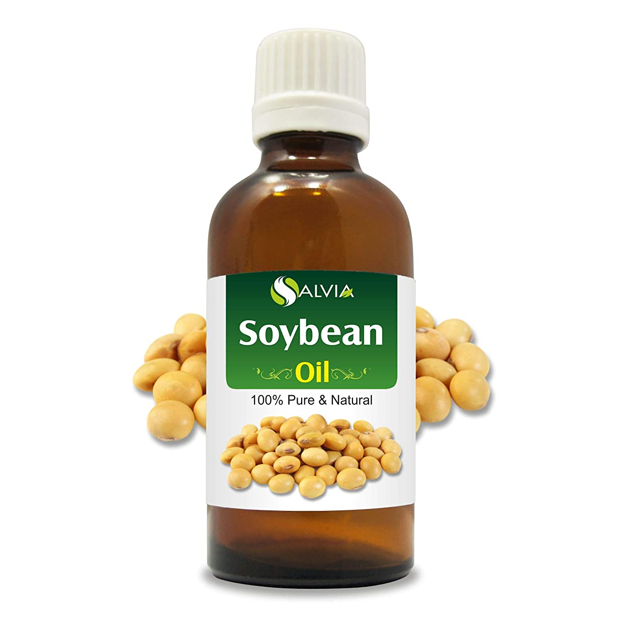 食い違いラオス人ぬれたSoybean (Glycine Max) 100% Natural Pure Carrier Oil 15ml