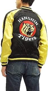RYUOU Script Japanese Souvenir Jacket HTSJ-001 Tiger Men's Sukajan