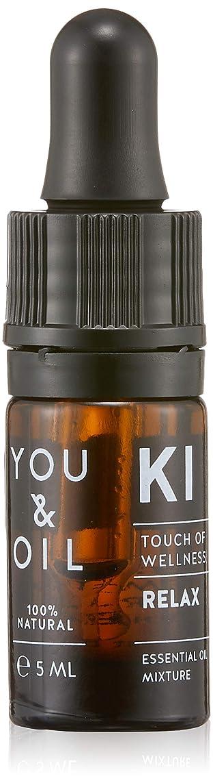 YOU&OIL(ユーアンドオイル) ボディ用 エッセンシャルオイル RELAX 5ml