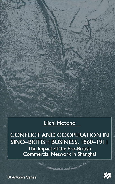 あなたはジェームズダイソン慈悲深いConflict and Cooperation in Sino-British Business, 1860–1911: The Impact of the Pro-British Commercial Network in Shanghai (St Antony's Series)