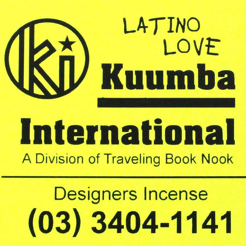 本質的ではないを通してカウボーイ(クンバ) KUUMBA『incense』(LATINO LOVE) (Regular size)