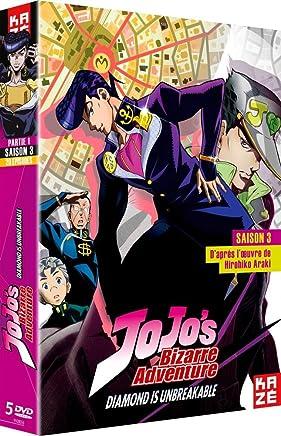 ジョジョの奇妙な冒険 3rd Season ダイヤモンドは砕けない DVD-BOX 1/2 [DVD-PAL方式](輸入版)