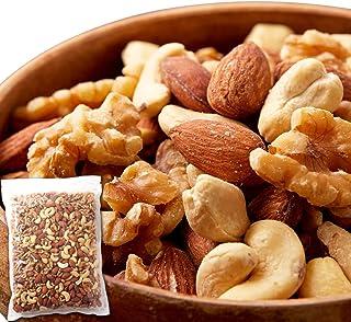 天然生活 ミックスナッツ (1kg) アーモンド くるみ カシューナッツ 食品添加物不使用 食塩不使用 油不使用 おつまみ おやつ クルミ (1000g)