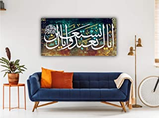 Eid Wishes Gif