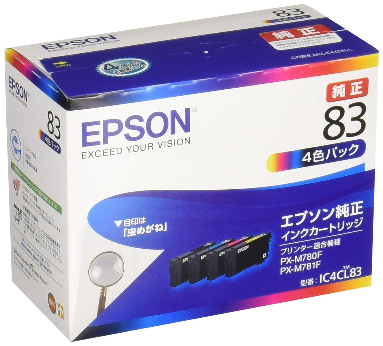 EPSON 純正インクカートリッジ IC4CL83 4色パック 標準