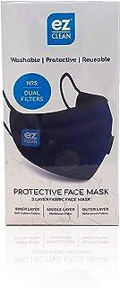 Avalon Pharma Ez Clean protective Face Mask N95 Dual Filter