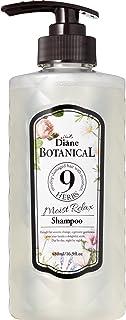 Moist Diane Botanical 9 Herbs Shampoo
