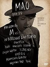 Maison de M vol.1 in Billboard Live TOKYO(初回生産限定盤) [DVD]