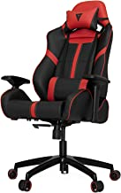 Vertagear VG-SL5000_RD S-Line 5000 Gaming Chair, Large, Black/Red
