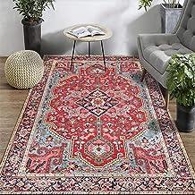 Oriental Area Rug, Red, Floral Border Large Floor Carpet for Living Room Bedroom (150 x 200cm)