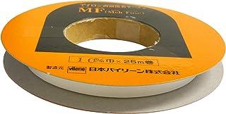 バイリーン アイロン両面接着テープ MF とけてくっつく 10mm×25m NMFテープ10MM