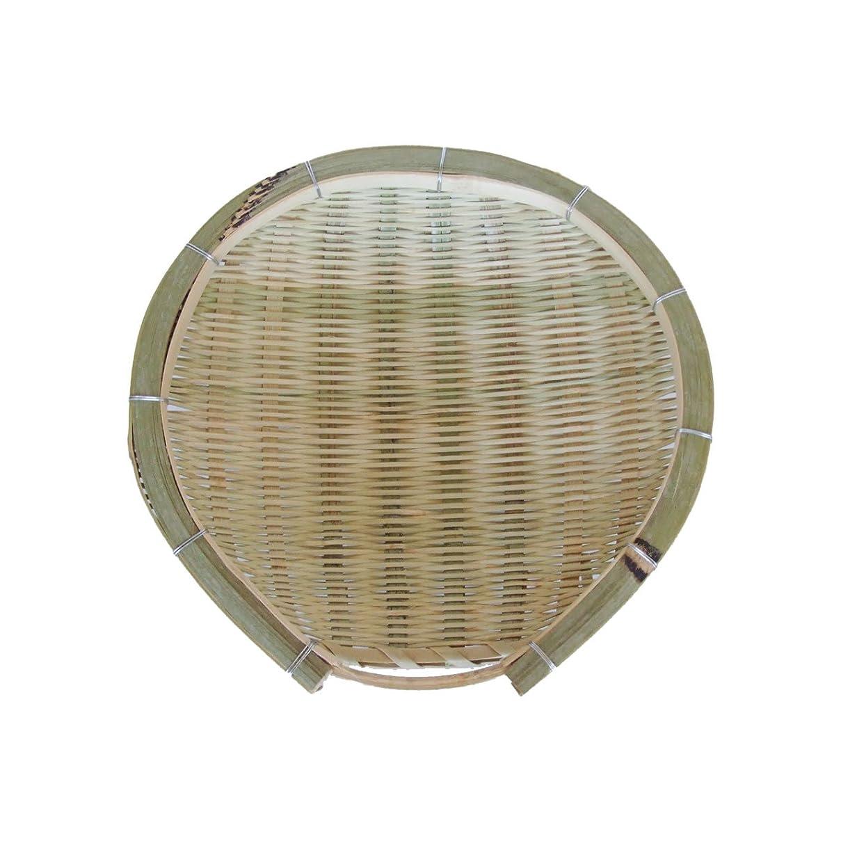 肘掛け椅子クロニクル絵富山県氷見の竹細工 三尾のそうけ 片口丸そうけ 24cm