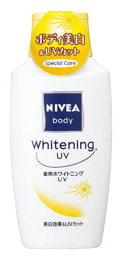 丈夫生産性革新ニベア ボディ 薬用ホワイトニング UV 150g