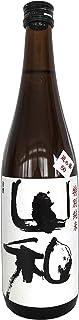 YAMAWA Sake Tokubetsu Junmai, Reiswein aus Japan 1 x 0.72 l