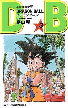 DRAGON BALL 3 (en Japonais)