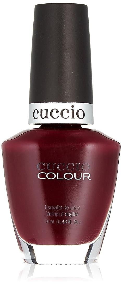 エレクトロニック柔らかい足これまでCuccio Colour Gloss Lacquer - Positively Positano - 0.43oz / 13ml