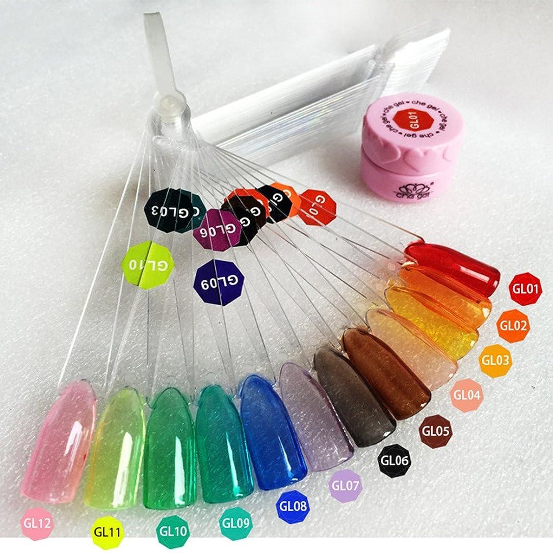 中に呼び出す二層ジェルネイルカラークリアカラージェル ネイルアートネイルパーツネイルマニキュアソークオフ   3gケース入り12色から選び  (1)