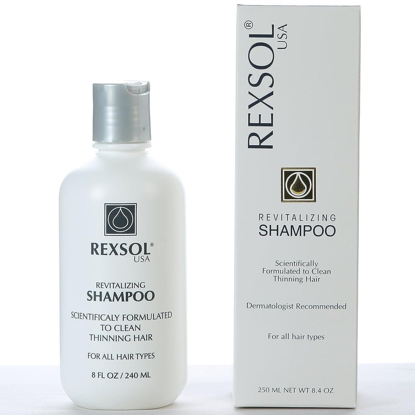 着実にイソギンチャク慣習REXSOL活性化シャンプー科学的にREXSOLによって薄くなる髪をきれいにするために処方されて