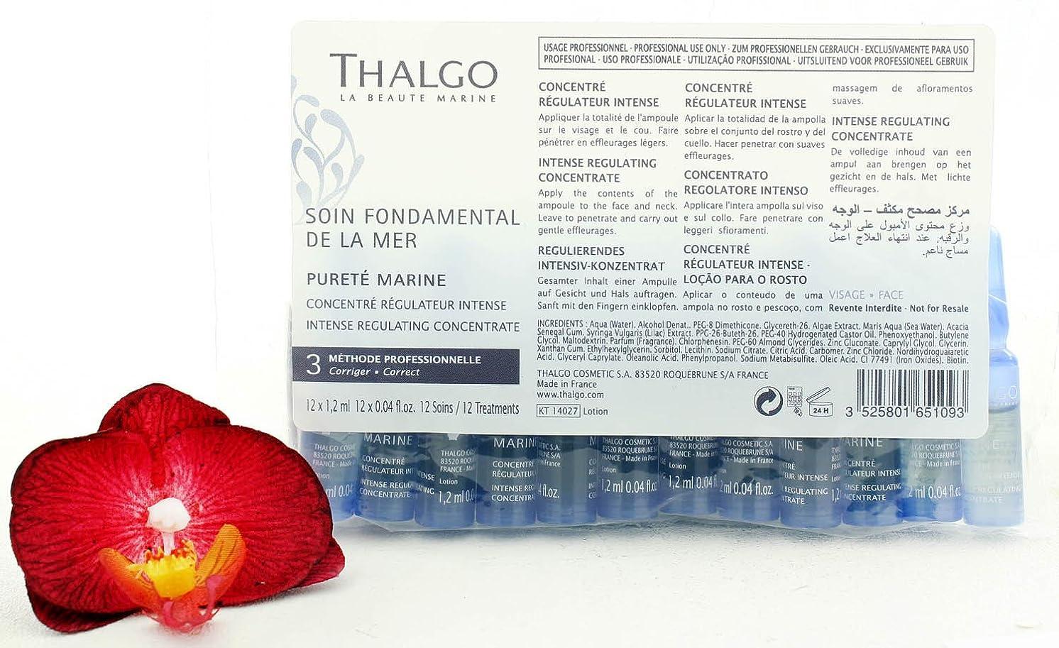 割り当て光のサーキュレーションタルゴ Intense Regulating Concentrate (Salon Product) 12x1.2ml/0.04oz並行輸入品