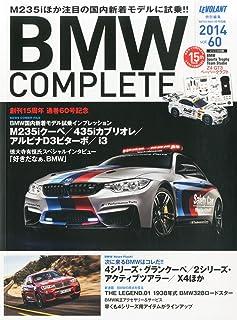 BMW COMPLETE (コンプリート) Vol.60 2014年 06月号 [雑誌]