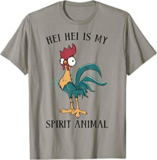 Moana Hei Hei Is My Spirit Animal Portrait T-Shirt