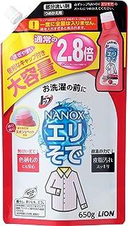 【大容量】トップ ナノックス 部分洗い剤 エリそで用 蛍光剤無配合 洗濯洗剤 液体 詰め替え 650g