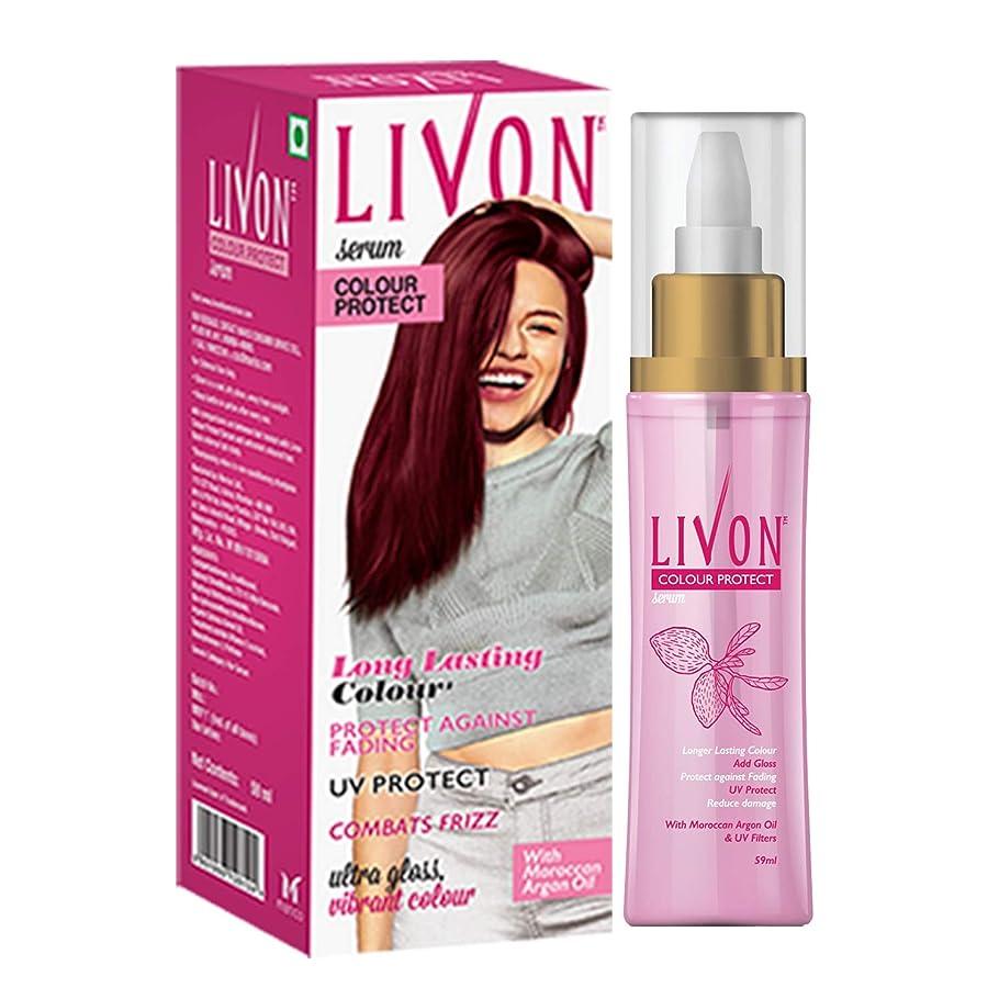 アセ慈善頂点Livon Color Protect Hair Serum For Women, 59 ml