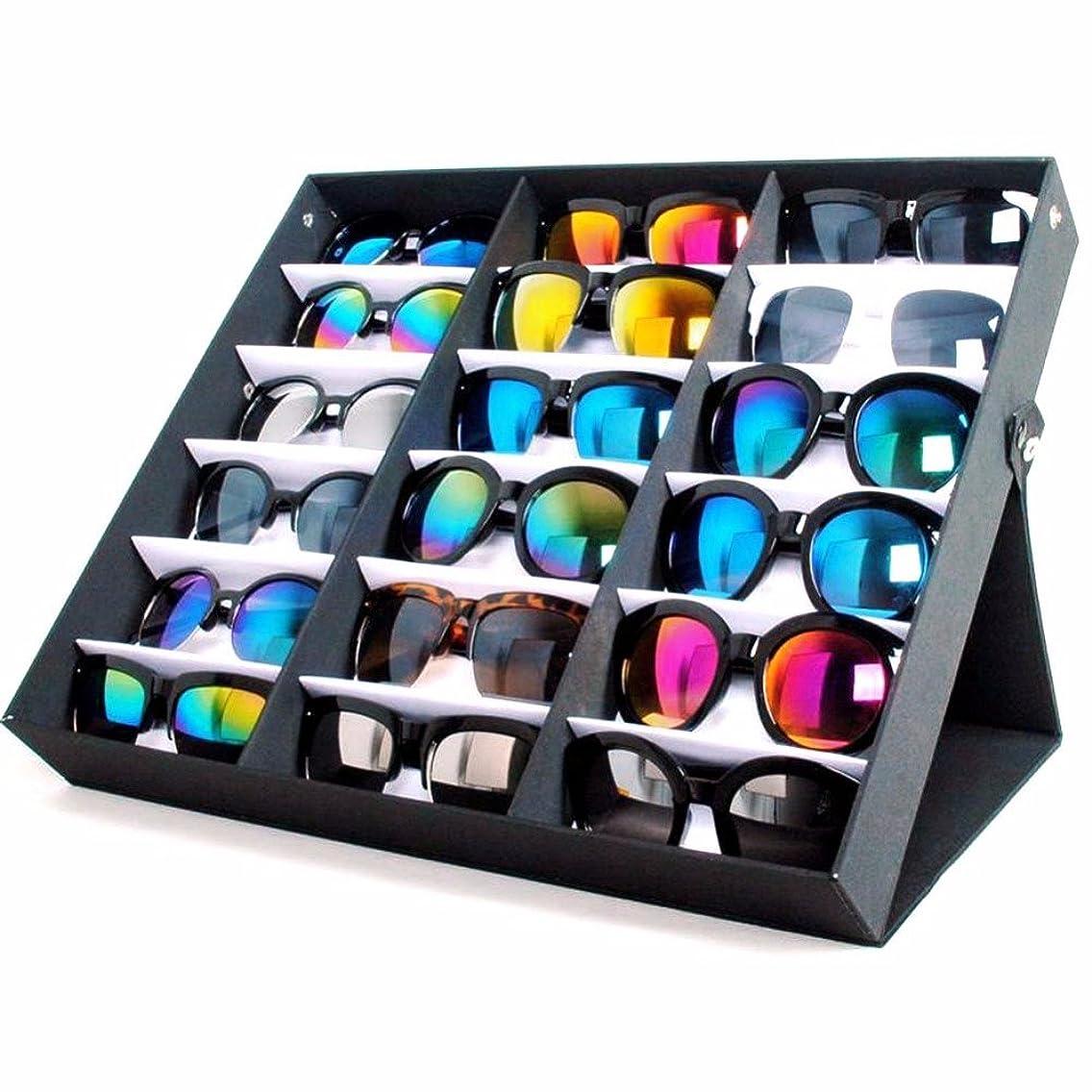 同時等価役立つYumbyss - 18サングラスメガネ小売店展示スタンド収納ボックスケーストレイブラックサングラス?アイウェアを表示トレイケーススタンド