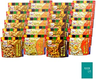 MT-NET 非常食 保存食セット 永谷園 フリーズドライご飯 4種(20食) 5年保存 防災手帳付き