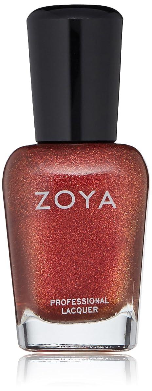 汚い話欠席ZOYA ゾーヤ ネイルカラー ZP925 TAWNY タウニー 15ml メタリック 爪にやさしいネイルラッカーマニキュア