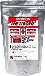Newsorb(ニューゾーブ) 抗菌スーパー 簡易トイレにも最適 抗菌・消臭性高吸水性樹脂 自重の約数百倍もの水を吸収してゲルを形成。用途例は、非常用トイレ固化剤、嘔吐物処理剤、保冷剤、ゲル型消臭剤 (500g【Amazonより発送 通常配送無料】)