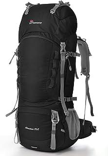 マウンテントップ(Mountaintop)バックパック 80L/55L 登山 リュック 大容量 登山用バッグ 軽量 リュックサック ハイキング 大型リュックサック 泊旅行 海外旅行 防災 防水 レインカバー付き